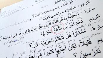 Apprenons l'arabe