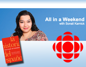 CBC All in a WeekendnSOS Interview
