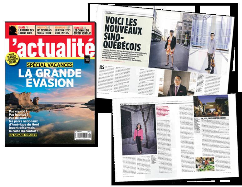 Couverture du magazine L'actualité du 15 juin 2013